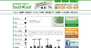 横浜のリサイクルショップ・サウスリーフ